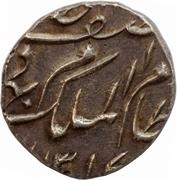 ⅛ Rupee - Mir Mahbub Ali Khan – obverse
