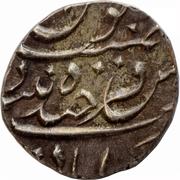 ⅛ Rupee - Mir Mahbub Ali Khan – reverse