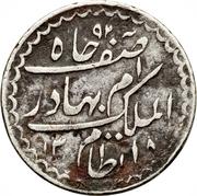 2 Annas - Mir Mahbub Ali Khan – obverse
