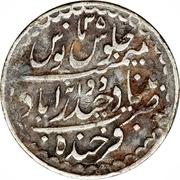 2 Annas - Mir Mahbub Ali Khan – reverse