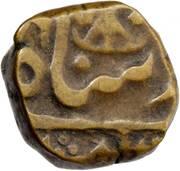 1 Paisa - Afzal-ad-Daula (Daulatabad mint) – obverse