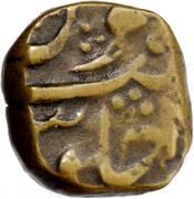 1 Paisa - Afzal-ad-Daula (Daulatabad mint) – reverse
