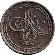 1 Pai - Mir Mahbub Ali Khan – obverse