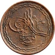 1 Pai - Mir Usman Ali Khan – obverse