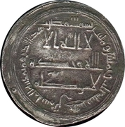 Dirham - Al Qasim Guennoun - 937-948 AD (Fatimid Overlord) – obverse