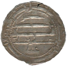 Dirham - Idris II (Walilli) – reverse
