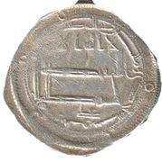 Dirham - Idris II - 791-828 AD (Wazzan) – obverse