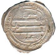 Dirham - Idris II (Wazzan) – reverse