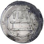 Dirham - Idris I - 778-791 AD – obverse