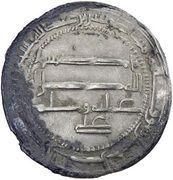 Dirham - Idris I - 778-791 AD – reverse