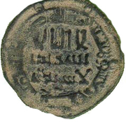 Fals - Yahya Ib. Muhammad - 848-864 AD – obverse