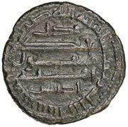 Fals - Idris II - 791-828 AD – reverse