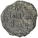 Fals - temp. Idris I / Idris II - citing Rashid b. Qadim (Walila) – obverse