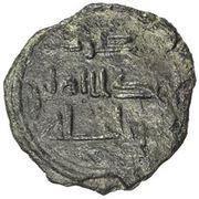 Fals - temp. Idris I / Idris II - citing Rashid b. Qadim - 789-806 AD (Walila) – obverse
