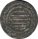 Dirham - Al Qasim Guennoun (Fatimid Overlord) – reverse
