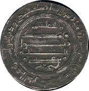 Dirham - Al Qasim Guennoun - 937-948 AD (Fatimid Overlord) – reverse