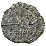 Fals - temp. Idris I / Idris II - citing Rashid b. Qadim - 789-806 AD (Walila) – reverse