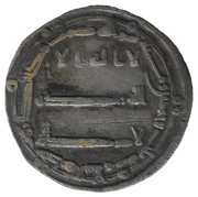 Dirham - Idris II (Asilah) – obverse