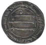 Dirham - Idris II (Asilah) – reverse