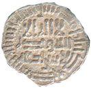 Dirham - Yahya Ib. Muhammad – obverse