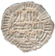 Dirham - Yahya Ib. Muhammad - 848-864 AD – obverse