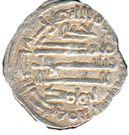 Dirham - Yahya Ib. Muhammad – reverse
