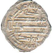 Dirham - Yahya Ib. Muhammad - 848-864 AD – reverse
