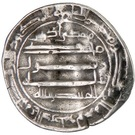 Dirham - 'Ali b. Muhammad – reverse