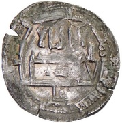 Dirham - Muhammad b. Idris - 826-836 AD – obverse