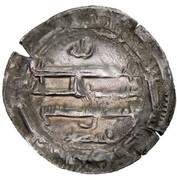 Dirham - Muhammad b. Idris – reverse