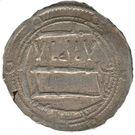 Dirham - Idris II (Walilli) – obverse