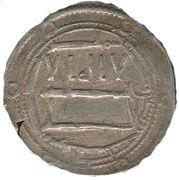 Dirham - Idris II - 791-828 AD (Walilli) – obverse