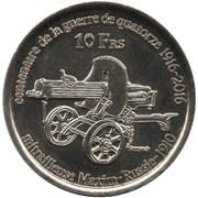10 Francs (Glorieuses) – reverse