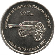 20 Francs (Glorieuses) – reverse