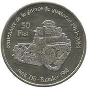 50 Francs (Glorieuses) – reverse