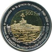 500 Francs (Glorieuses) – reverse
