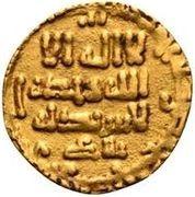Dinar - Ibrahim II – obverse
