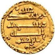Dinar - Ibrahim II – reverse