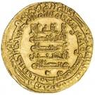 Dinar - Ahmad b. 'Ali – obverse