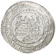 Dirham - 'Ali b. al-Ikhshid – obverse