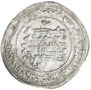 Dirham - 'Ali b. al-Ikhshid – reverse