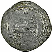 Dirham - Ahmad b. 'Ali – reverse