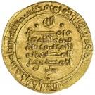 Dinar - Ahmad b. 'Ali – reverse