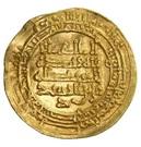Dinar - 'Ali b. al-Ikhshid – obverse