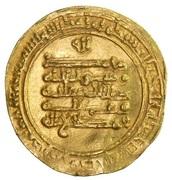 Dinar - 'Ali b. al-Ikhshid – reverse