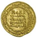 Dinar - Abu'l-Qasim b. al-Ikhshid – obverse