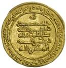 Dinar - Abu'l-Qasim b. al-Ikhshid – reverse
