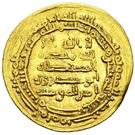Dinar - Muhammad al-Ikhshid – obverse