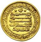 Dinar - Muhammad al-Ikhshid – reverse