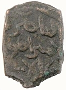 "Fals - ""Badkin"" b. Muhammad – reverse"